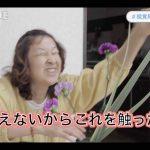 花を生ける安沢さん