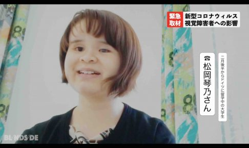 インタビューに答える松岡琴乃さん